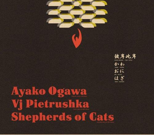 20161206_LIVE Shepherds of Cats feat- Ayako Ogawa & Vj Pietrushka